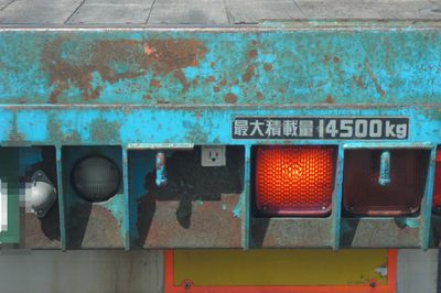 CIMG1217 モザモザ.jpg