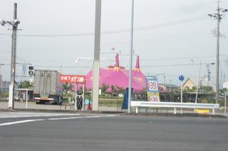 CIMG2735.JPG